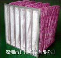 袋式空氣過濾器 袋式高效空氣過濾器 高效過濾器