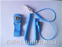 防靜電有繩手腕帶 防靜電有繩手腕帶