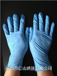 百級丁晴無塵手套 工業丁晴手套、工業乳膠手套、食品用乳膠手套、食品用丁晴手套、食品級無塵手套、光學光電產品用無塵手套