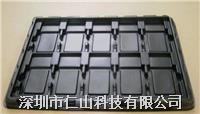 防靜電吸塑盒子 手機觸摸屏專用吸塑盤