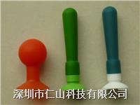 硅膠吸筆 無痕吸筆、鏡片玻璃用吸筆