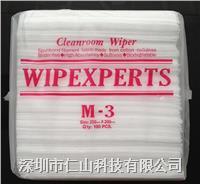 M-3無塵紙 各種品牌無塵紙、工業無塵紙、M-3無塵擦拭紙、無塵紙廠家、工業擦拭紙、金佰利無塵紙、上等無塵紙、廈門