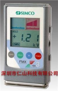 FMX-003靜電電壓測試儀 SIMCO FMX-003靜電電壓測試儀、日本西姆卡靜電電壓測試儀、simco靜電測試儀、深圳sim