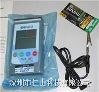 靜電場測試儀 靜電阻值測試儀、防靜電測試儀器、手持式靜電電阻測試儀、便攜式靜電電阻測試儀