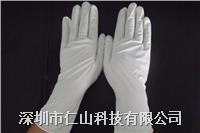 千級丁晴手套 1000級丁晴手套、千級丁腈手套、無塵無粉丁腈手套、丁晴手套廠家、觸摸屏手套