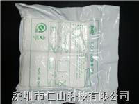 防靜電無塵布、防靜電抹布、擦拭布 、無塵擦拭布、無塵布廠家 無塵擦拭布規格、4,6,8,9寸無塵布批發 無塵布價格