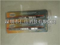 ESD-2AX防靜電鑷子