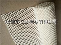 模組防滑墊、仁山供應模組專業防滑墊