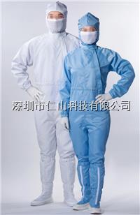防靜電無塵連體服、防靜電連體服