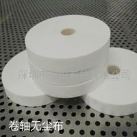 深圳卷軸布廠家、超細纖維卷軸無塵布 端子清潔布、模組卷軸布、端子卷軸布、卷狀端子清潔布