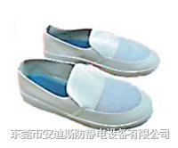 防靜電凡布鞋 AD-701