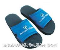 防靜電泡沫拖鞋 AD-703