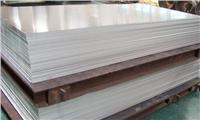 6061西南鋁材 6061