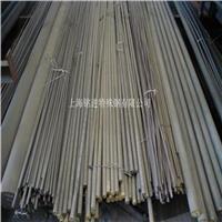 1.4462 徳标DIN标准不锈钢
