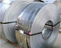 德國安鋁價格▁氧化鋁價位‖德國安鋁卷板價格 特種鋁合金材料