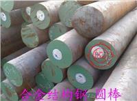 5130合金结构钢性能 5130材料价格 5130 5130