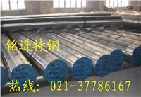 5120合金结构钢、5120材料价格 5120