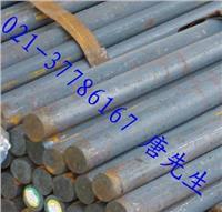 5115合金结构钢|5115合金钢美标|5115材料 5115