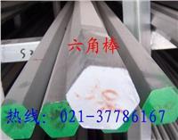4119合金钢4119合金钢化学成分4119材料价格 4119