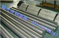 4720合金结构钢4720合金钢价格4720材料 4720