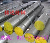 供应SMn438合金结构钢SMn438日标化学成分 SMn438