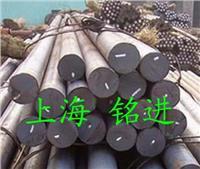 SMn420合金结构钢SMn420材料化学成分 SMn420