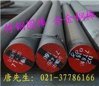 合金结构钢SMn443,Smn443日本化学成分 Smn443