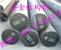 合金结构钢SCr430价格|SCr430材料密度 SCr430