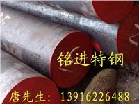 日本SCM420合金钢,SCM420材料密度 SCM420