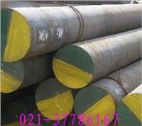 合金结构钢SCM430规格|SCM430合金钢密度 SCM430