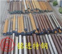 合金钢SCM421日本材料价格 SCM421