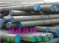 【12CrNi2合金钢棒】12CrNi2材料性能(图) 12CrNi2