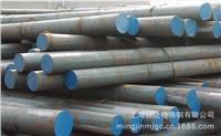 供应1.7218合金钢价格_厂家直销 1.7218