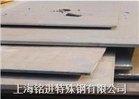 厂家直销SA387Gr11合金钢板 SA387Gr11参数 SA387Gr11