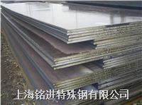 供應SA387Gr11合金鋼板 SA387Gr11鍋爐鋼價格 SA387Gr11