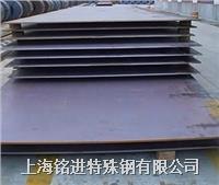 廠家SA387Gr22合金鋼板 SA387Gr22壓力容器用鋼 SA387Gr22