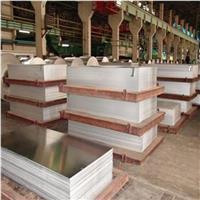 MIC-6鋁板價格 MIC-6超硬鋁