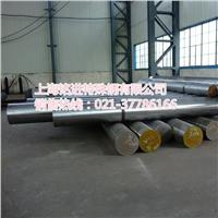 HAP50粉末高速鋼,化學成分,性能 HAP50