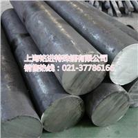 CPMM4超級高速鋼 CPMM4價格 CPMM4