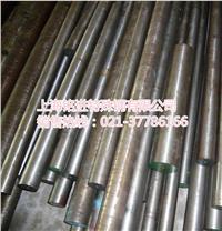 HS97R高硬度高速鋼 HS97R化學成分 HS97R