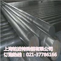 HS6-5-2-5含鈷高速鋼切削性能 化學成分 HS6-5-2