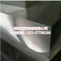 6W8Cr4VTi(LM1)模具钢材热处理 6W8Cr4VTi(LM1)