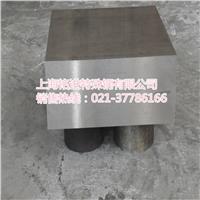 CrWMn模具钢价格 CrWMn热处理 CrWMn