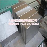 55WC20模具钢价格 55WC20用途 55WC20