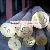 C63000鋁鎳青銅棒價格 C63000