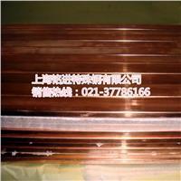 C10500含銀無氧銅成分 C10500硬度 C10500