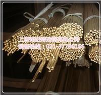 C11000是什麽材料 C11000電解銅價格 C11000