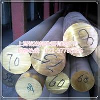 C17200鈹銅棒價格 C17200用途 C17200