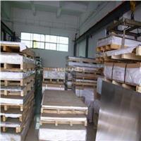 CuSn8鎳白銅棒,CuSn8鎳白銅板成分 CuSn8
