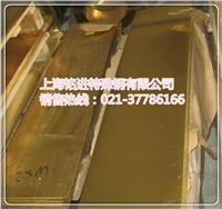 ZCuZn25Al6Fe3Mn3鋁黃銅化學成分 ZCuZn25Al6Fe3Mn3廠家 ZCuZn25Al6Fe3Mn3